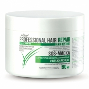 Фото №1 SOS-Маска структурно-восстанавливающая увлажняющая Professional Hair Repair