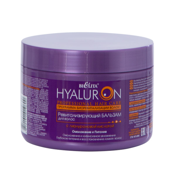 Маска для волос с гиалуроновой кислотой
